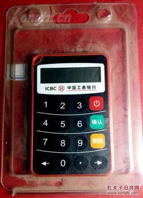 一件小电子收藏品_____银行电子秘码器