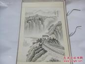 吴桓柱作 80年代  手绘国画一幅 长城帆影 尺寸30/20厘米.