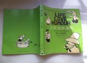 世界系列连环漫画名著丛书:生活·爱情·幽默—— 阿达姆松