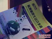 湖南 株洲湘潭生活百事通 2015---2016   微商茫茫 生活百事通为您导航