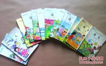1992-2000年 90后怀旧  义务教育六年制人教版小学语文全套12本合售