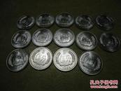 1986硬币5分,共14枚合售(保真)