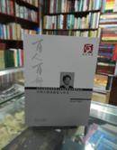 中国古建筑游览与审美 当代云南社会科学百人百部优秀学术著作丛书