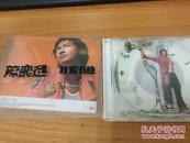 陈奕迅打得火热 香港正版CD
