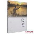 王成太极论16开本 一版一印  正版原书 全新特价