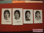 70年代黑白照片4张(2张2吋 2张1吋)