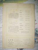 文艺报(1963年12期)