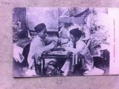 2 民国 早期风俗 明信片