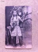 3 民国 早期风俗 明信片