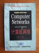 计算机网络:第3版(英文)