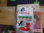 伊索寓言(第一辑)全套5册带原装袋,包括乌鸦和狐狸,两只青蛙,狐狸请客,蚂蚁和蝈蝈.狐狸和山羊@