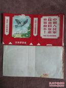 烟标--光荣牌烟标(带和平鸽图案,中国人民附朝慰问团赠)1