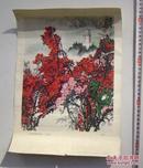井冈杜鹃红似火(中国画)