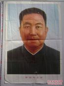 4开:华国锋主席