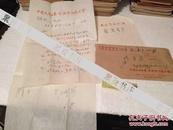 信札 画家蒋义海致张自强 1通2页 带信封 南京国际梅花书画院院长 a031