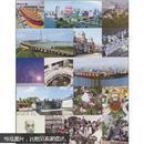"""南通故事:从""""中国近代第一城""""走出的企业家"""