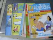 儿童漫画 1997年第3期