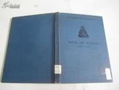 s外文原版 尚书 32开精装本  1906年版 book of history