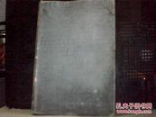 书法及书方教授法【黑色布面精装本 大正六年,1917年版中日版】此书是日本学习中国书法的重要文献