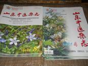 山东中医杂志2004  4