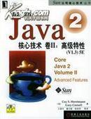最新Java 2核心技术.卷Ⅱ.高级性能(v1.3)5E[没盘]
