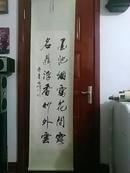 中国当代著名书画家:张海峰--书法一幅(原裱,立轴,画心尺寸135CM*38CM)作品终生保真。【货号:B】