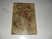 汉白玉插屏一面,历史故事人物画面使用真正的古代矿物颜料绘制,永不褪色29*20*1厘米