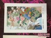 1978年天津杨柳青画社出版-----杨柳青年画(莺歌燕午)32开---版权完好!