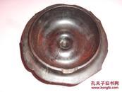 精工紫檀荷叶碗一个14*14*5厘米