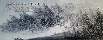 ★【珍藏名家】★ 山东画院一级画师,山东大学美术系课座教授,山东美协会员@陈@石@巨幅人物山水力作一一春江花月夜,山水,大气空灵,笔墨变化多端,气韵非常生动;人物,廖廖数笔,生动传神,扑面临风....