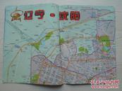 辽宁·沈阳 【地图】
