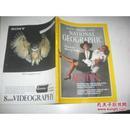英文版《美国国家地理杂志》( VOL.177,NO.6)NATI ONAL GEOGRAPHIC(JUNE1990)
