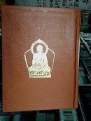中国佛教史 佛学概论 西藏佛学原论 佛教名宗派源流 佛教宗派详注(16开精装 全一册  详细书目见描述)