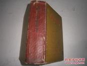 田径运动讲义 精装  1957年   AB12196