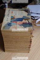 《日本风俗图绘》原装十二册全 白纸好品罕见 千余幅木刻版画