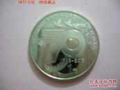 抗战胜利70周年纪念币抗日战争胜利七十周年1元硬币