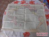 DT121、中国出版抗日战争太平洋大战军港分布军事地图。 太平洋大战关键时期,1942年12月,武昌亚新地学社印行《太平洋形势详图》,国立中央图书馆馆藏!珍。