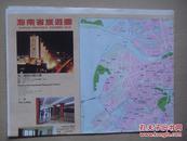 海南省旅游图