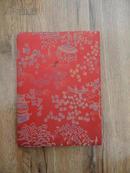 2004年孙骏谟 李斌 刘龙因 林家瑞等医学专家签名册一册  16开经折装 9品 包快递