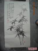 郑板桥画竹 3 印刷品