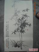 郑板桥画竹 4 印刷品