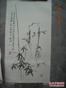 郑板桥画竹 5 印刷品