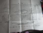 中华人民共和国地质图 华南某矿区水文地质图 195几年左右;草纸制作