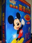 迪士尼 英语儿歌快乐唱(全彩歌词+4VCD+4游戏卡)