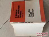 中国共产党第十二次全国代表大会文献(俄文版)