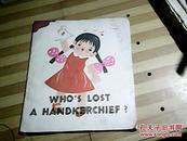 谁的小手帕