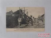 沙俄时期 清末发行 中东铁路 东省铁路 满洲 哈尔滨早期老明信片 老照片 付家甸烧锅