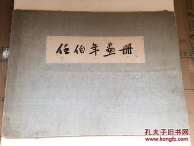 1954骞磋�e�����拌��---濂��插�g焊�ㄧ��姘村�扮簿��缁跨猾瀛�����9寮��ㄥ�---- 澶у���锛�44x33锛���绫�!!!!!!