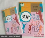 英语课本教材教科书7七年级下册英语