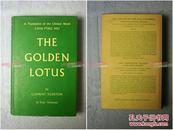 THE GOLDEN LOTUS英文原版金瓶梅,全套4本